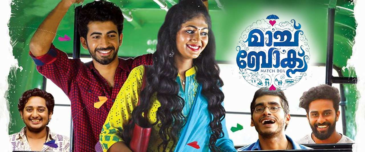 Matchbox (2017) HDRip Malayalam Full Movie Watch Online Free
