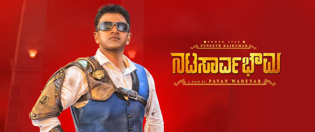 Natasaarvabhowma Movie (2019) | Reviews, Cast & Release Date in