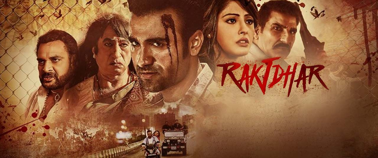 Raktdhar Man Full Movie Dubbed In Hindi Free Download