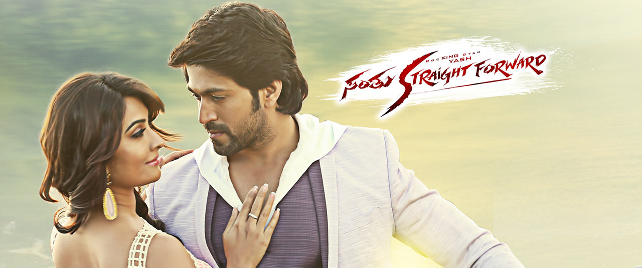 Santhu Straight Forward Movie 2016 Reviews Cast Release Date