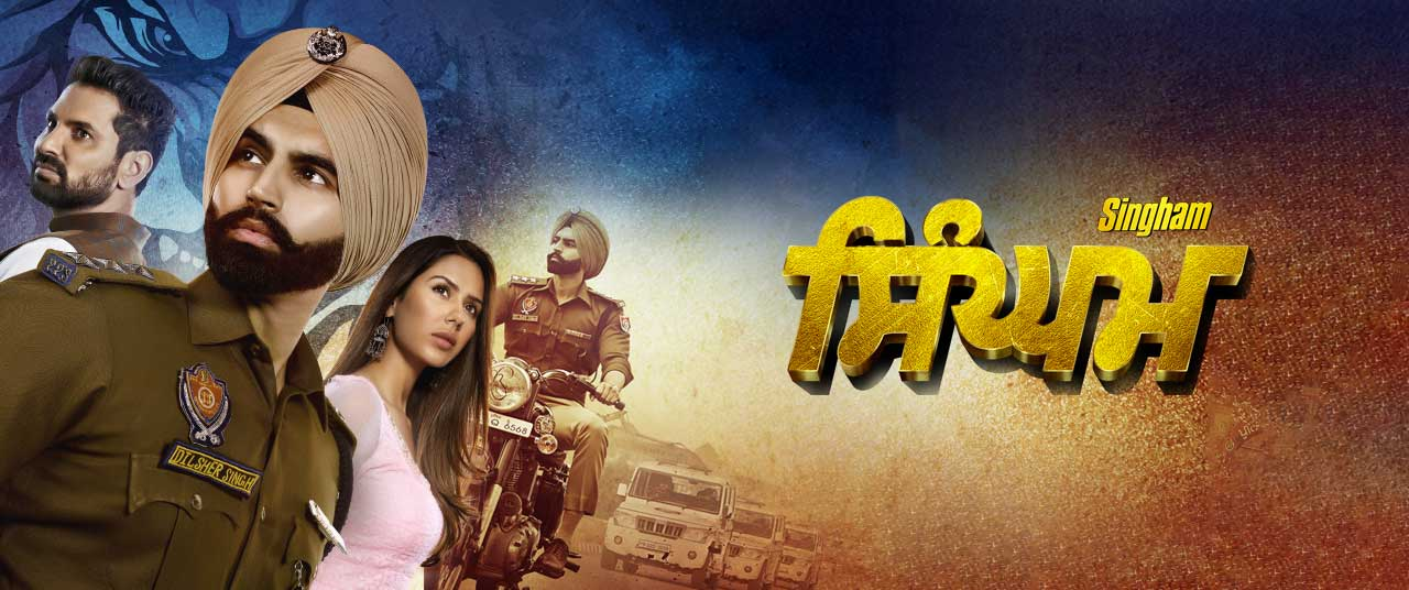 Singham (Punjabi) Movie (2019) | Reviews, Cast & Release Date in