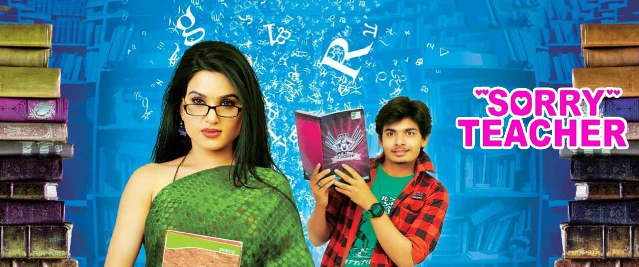 sorry teacher movie in hindi