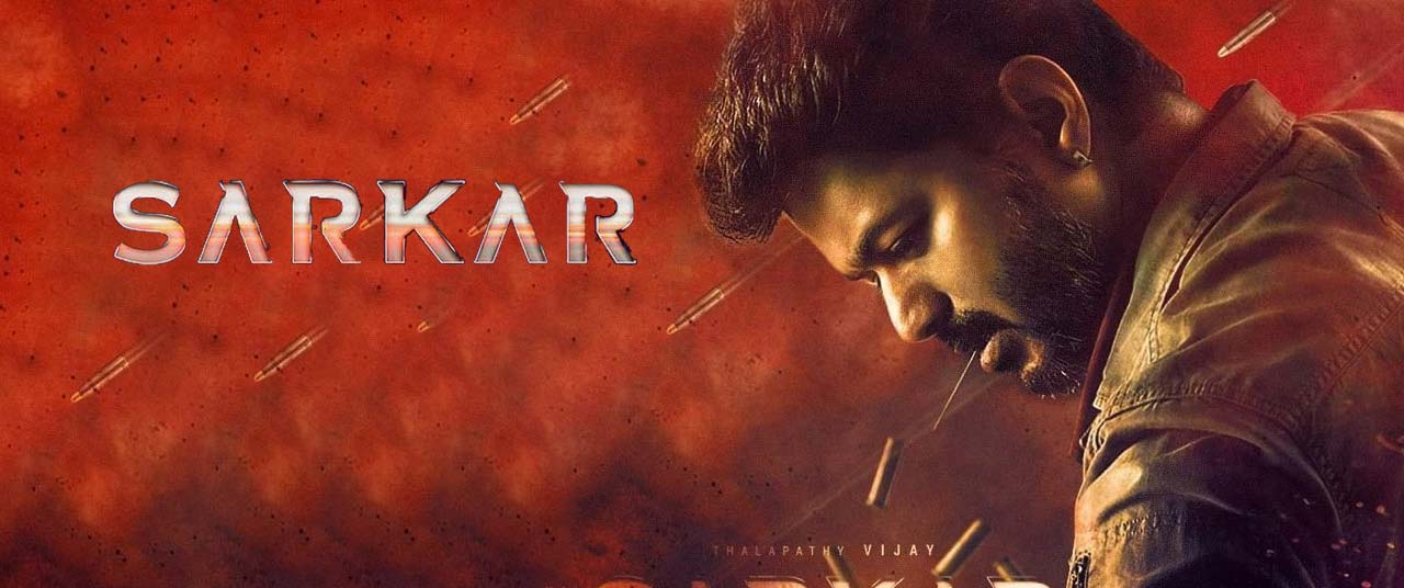 Sarkar Movie (2018) | Reviews, Cast & Release Date in Ahmedabad