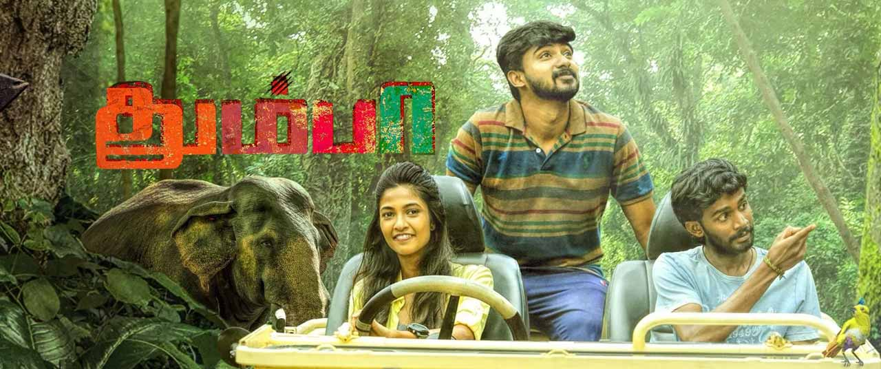 Image result for thumbaa movie
