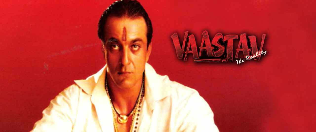 Image result for Vaastav (1999) bookmyshow