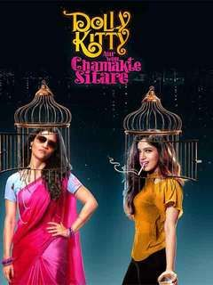 Dolly Kitty Aur Woh Chamakte Sitare Movie 2020 Reviews Cast Release Date In Bookmyshow