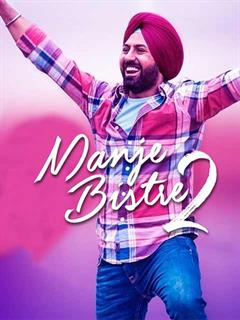 Manje Bistre 2 (2019) Punjabi 720p HDRip ESubs 850MB Download