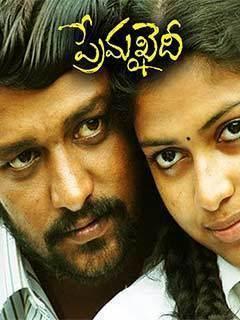 Prema Khaidi Telugu Movie 2011 Reviews Cast Release Date In Bookmyshow