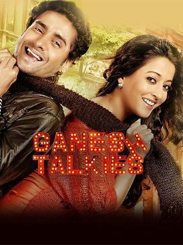 Ganesh Talkies