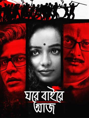 Upcoming Bengali Movies 2019 | Bengali Movies Releasing in