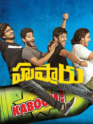 Rajamahendravaram Rajahmundry Movie Tickets Online Booking