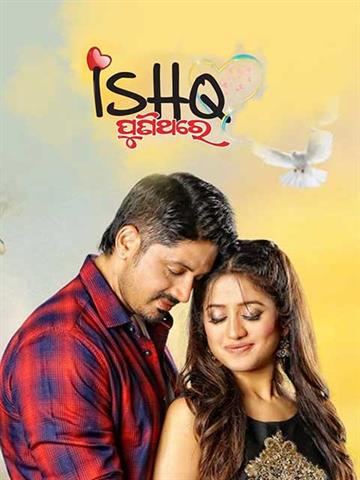 Love In Bombay bengali movie download 3gp