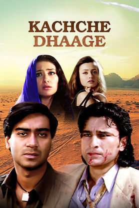 Kachche Dhaage (1999) – All Videos – [WEBHD – x264 – 720p – ESubs – AC3 – DDR]
