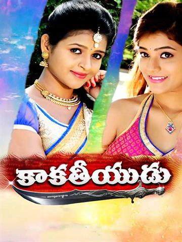 telugu movies download hd app