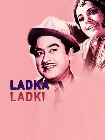 Ladka Ladki