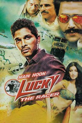 Main Hoon Lucky The Racer (Race Gurram) 2021 Bengali Dubbed 720p HDRip 800MB Download