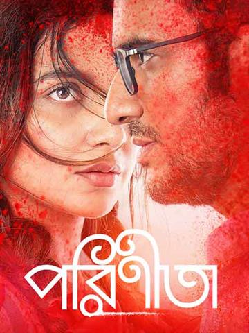 Burdwan Movie Tickets Online Booking & Showtimes near you