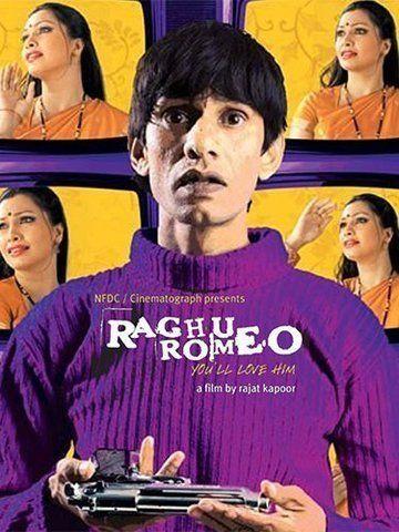 Raghu Romeo