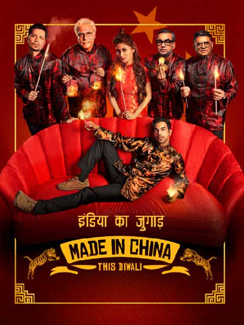 Poster of Made In China 2019 Full Hindi Free Download Watch Online In HD Movie Download 1080p HDRip