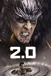 2.0 (Hindi) (Exclusively For Women)