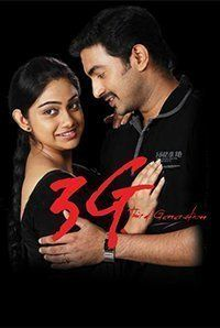 3G Third Generation (Malayalam)