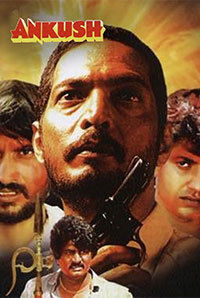 Nana Patekar Filmography Movies List From 1984 To 2019