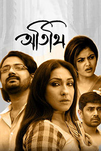Rituparna Sengupta Filmography | Movies List from 1992 to