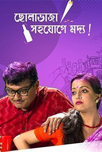 Saswata Chatterjee Filmography | Movies List from 1960 to