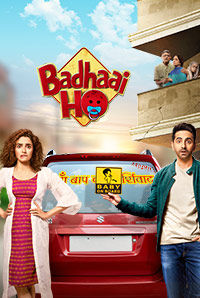 Badhaai Ho (Exclusively For Women)
