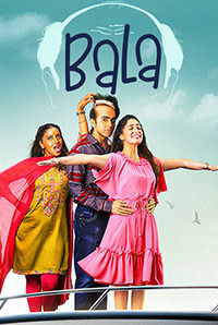 Bala (Exclusively for Women)
