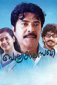 Meena - Movies, Biography, News, Age & Photos | BookMyShow