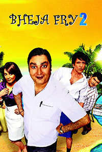 bheja fry 2 full movie 720p