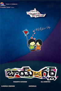Boy Meets Girl (Tholi Premakatha)