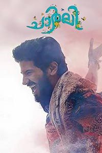 charlie 2015 malayalam movie free download