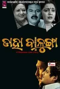 Image result for Daha Balunga odia
