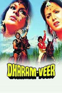 Dharam Veer (Hindi)