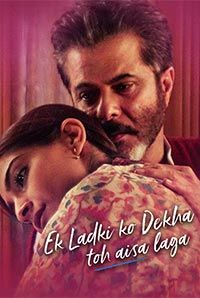 Ek Ladki Ko Dekha Toh Aisa Laga (Exclusively For Women)