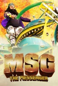 MSG - The Messenger Movie (2015) | Reviews, Cast & Release Date in