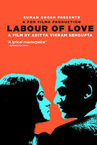 Labour of Love (With English Subtitles)