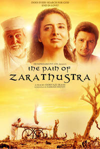 The Path of Zarathustra