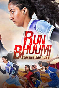 Run Bhuumi Champs Don`t Cry