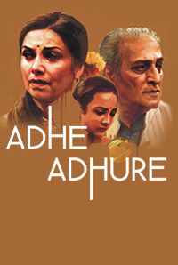 Cine Play Night - Adhe Adhure (English Subtitles)