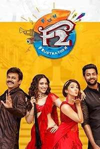 13377x telugu movie 2018 download