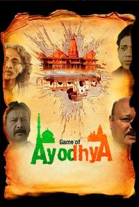 Game Of Ayodhya