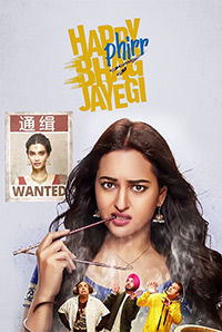 Happy Phirr Bhag Jayegi (Exclusively For Women)