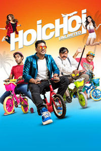 Hoichoi Unlimited Movie (2018) | Reviews, Cast & Release Date in