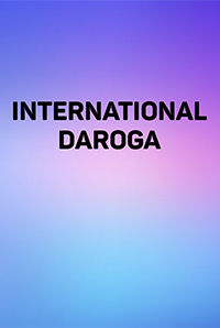 International Daroga