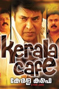 kerala cafe malayalam hd movie free download