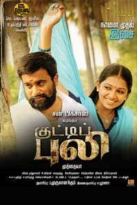 Kutti Puli (Tamil) Movie (2013) | Reviews, Cast & Release