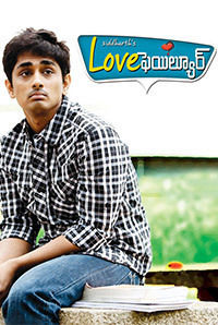 Love Failure (Telugu)